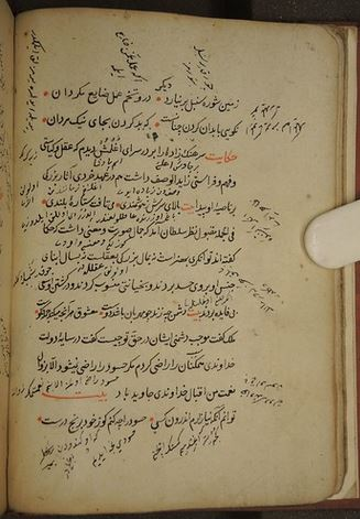 Image of the Persian text on Folio 9 verso of the Gulistan, Balliol College Ms 370